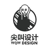 尖叫(广州)产品设计有限公司