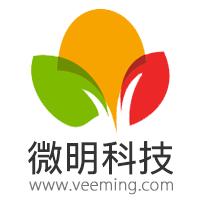 深圳微明科技建站