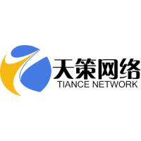 嘉兴天策网络科技有限公司