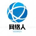 济南网络人信息技术有限公司