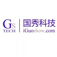 云南国秀网络科技有限公司