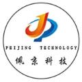 上海佩京信息科技