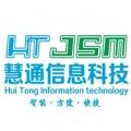 西安慧通信息科技有限公司