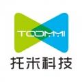 威客:重庆托米科技有限公司