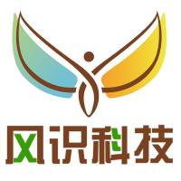 云南风识科技有限公司