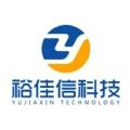 武汉裕佳信科技有限公司