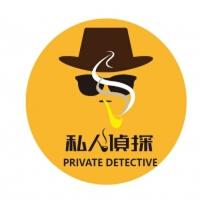 深圳树姝侦探文化传媒