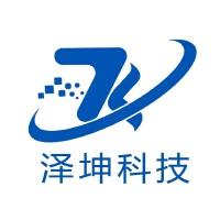 云南泽坤科技有限公司