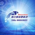 微云宝科技-专业APP/小程序/公众号开发