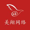 甘肃美翔网络科技有限公司