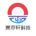 重庆宸亦轩科技有限公司