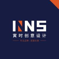 寅时(深圳)创意品牌设计顾问有限公司