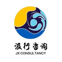 上海汲行企业管理咨询有限公司