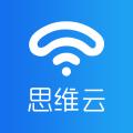 厦门思维云--APP/小程序/公众号开发/UI设计