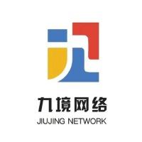 福建九境网络科技有限公司