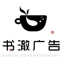 上海关睢文化传播有限公司