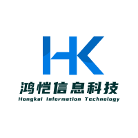 长沙鸿恺信息科技有限公司