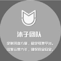 杭州沐子团队设计有限公司