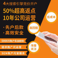 重庆百首网络科技有限公司