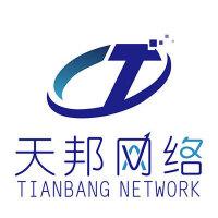 沈阳天邦网络技术服务有限公司
