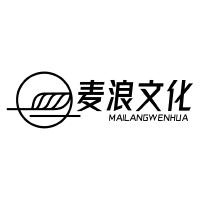 麥浪文化傳媒(河南)有限公司