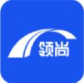 南京领尚信息科技有限公司