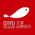 大渔品牌设计