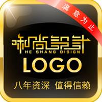 企业LOGO(加急)