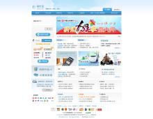 威客服务:[14223] 门户网站开发1500元/套