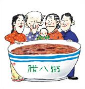 2013年腊八节是什么时候   腊八节的由来与习俗