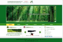 威客服务:[12378] 网站开发