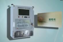 智能电表的使用方法和功能