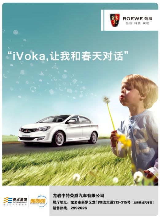 汽车杂志广告