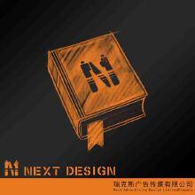 威客服务:[16822] 画册设计---封面、内刊设计