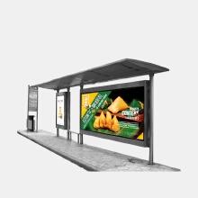 威客服务:[13575] 站台广告/海报设计