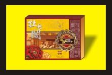 威客服务:[17139] 中秋月饼礼盒设计