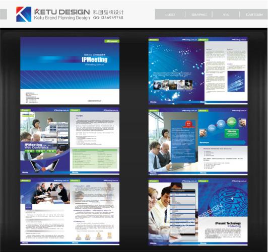 手册设计案例