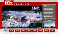 中国·昆明螺蛳湾国际商贸城