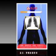 PS吸烟有害公益海报设计过程 Photoshop公益海报制作步骤