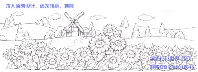 别致风景 向日葵花众