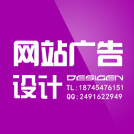 威客服务:[19703] 网站广告设计 网页设计 网站设计 UI设计 app手机图标设计  手机客户端界面设计