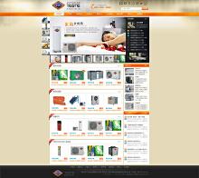 销售类网站网页设计