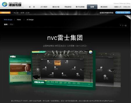 企业展示网站设计