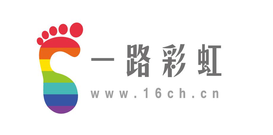 一路彩虹旅游网