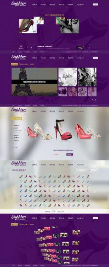鞋帽类网站JS效果开发