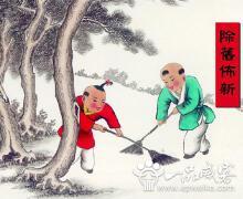 祭灶节的传说由来 小年祭灶节的来源