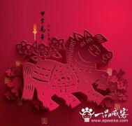 最新经典马年春节祝福语 2014经典新春祝福短信大全