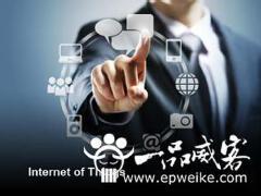 2014年网页设计的趋势 网页设计与制作的发展预测