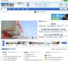 威客服务:[28924] 论坛网站开发9年网站开发经验
