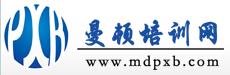 卓有成效的管理者(北京,6月20-21日)